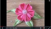 Saten Kurdeleden Çiçek Yapımı